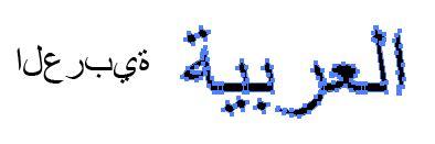 arabic template for adobe illustrator make arabic text show properly in adobe illustrator