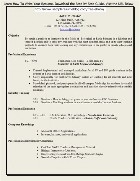 biology resume technical skills