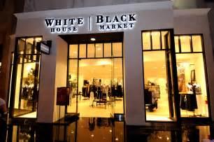 White House Black Market Coupon 50 Off 200 » Home Design 2017