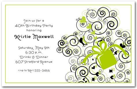 Present on Green and Black Swirl Invitation
