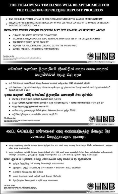 Hnb Application Personal Commercial Sme Banking Services From