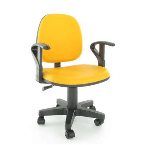 chaise de bureau jaune machinegun