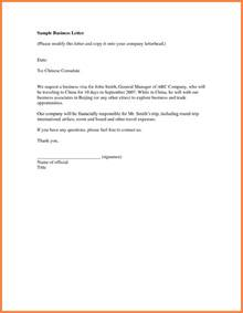 2 introduction email sample marital settlements information