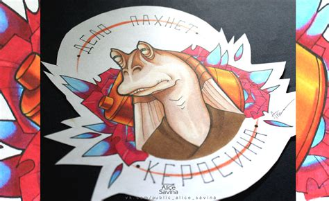 jar jar binks tattoo jar jar binks wars by alicetattoo on deviantart