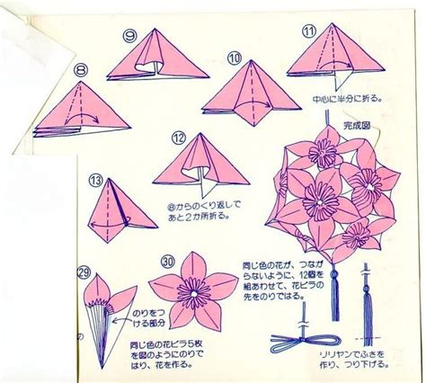 Modular Paper Folding - origami kusudama flower search origami