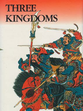 Three Kingdoms A Historical Novel three kingdoms a historical novel