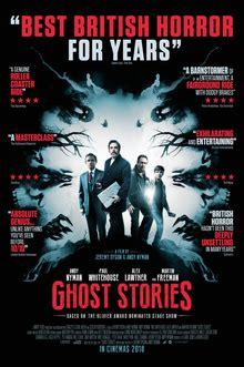 film horror uci cinema ghost stories film wikipedia