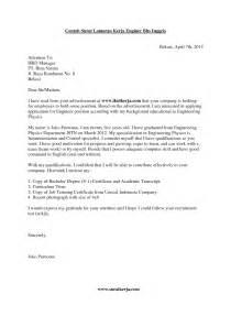 10 contoh surat lamaran kerja dalam bahasa inggris ben