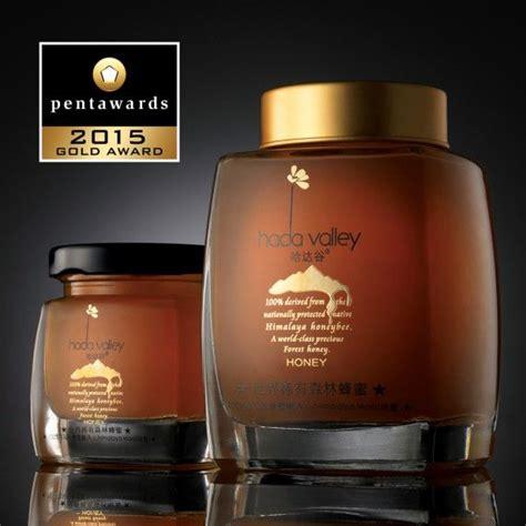 F Best Product Madu Kejantanan 17 best images about honey logo packaging design on