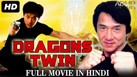 youtube film action comedy dragons twin 2017 full movie in hindi jackie chan