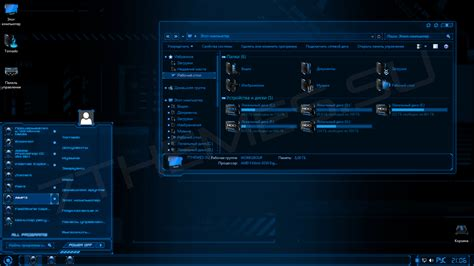 Themes For Windows 10 Jarvis | jarvis theme for windows 8 1 windows10 themes i cleodesktop