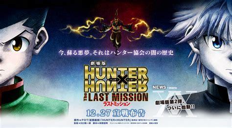 Hunter X Hunter Last Mission 2013 Full Movie Primer Tr 225 Iler De La Pel 237 Cula Hunter X Hunter The Last Mission Blog Is War