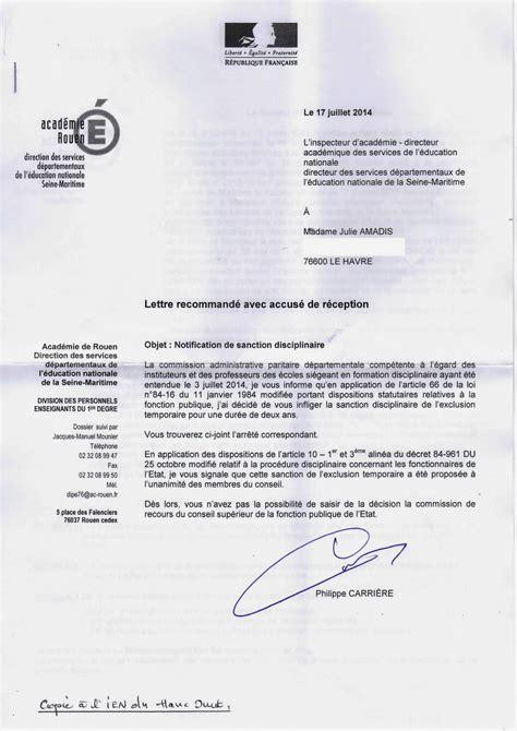 Modele Lettre Plainte Inspection Academique