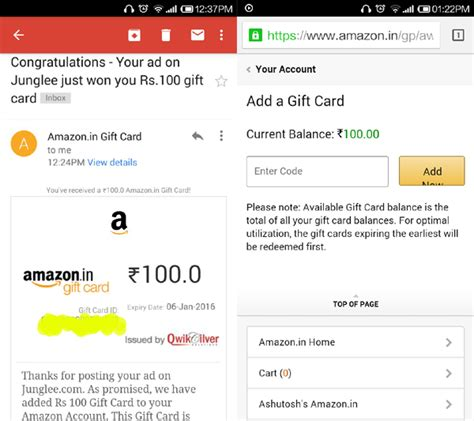 Junglee Amazon Gift Card - free rs 50 amazon gift card on posting used mobile phone ad junglee