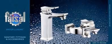 faisal bathroom accessories sanitary plumbing material in pakistan a r corporation