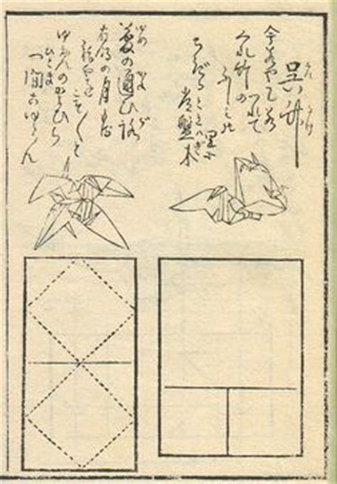 History Of Origami In Japan - 1000 images about senbazuru orikata on