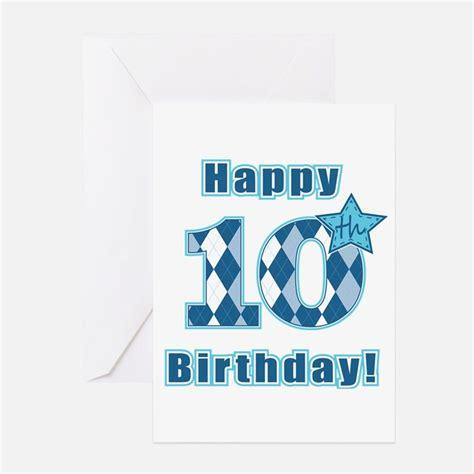 10th birthday card template 10th birthday 10th birthday greeting cards card ideas