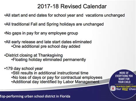 Palm School Calendar Palm Calendar 2017 Calendar 2017