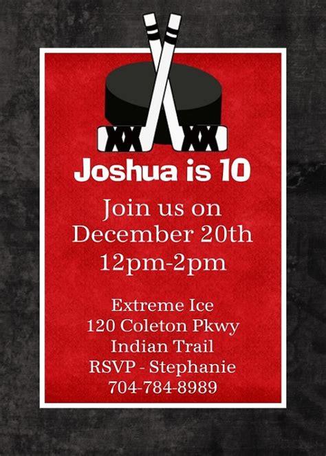 printable birthday invitations hockey theme hockey sports birthday invitations for boy or girl