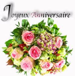 carte anniversaire fleurs gratuite 224 imprimer texte