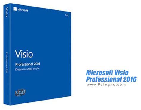 Lisensi Microsoft Visio microsoft visio pro 2016 images