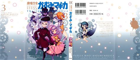 Kazumi Magica No5 madoka magica are the other puella magi mangas separate