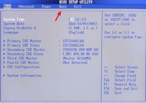 Asus Laptop Bios Change Boot Order asus uefi bios utility boot from cd