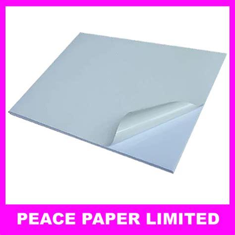 printable vinyl waterproof matte sticker paper a4 10 sheets 100 sheets blank a4 white waterproof matte sticker 180