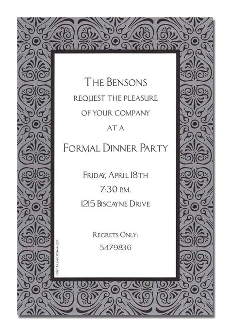 corporate dinner invitation card template enticing corporate dinner invitation e card template