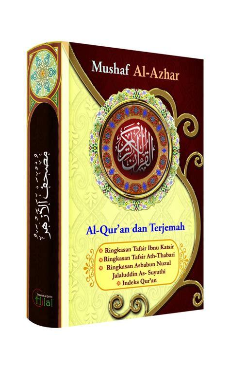 Buku Iqro Edisi Cover mushaf al azhar terjemah a6 jual quran murah
