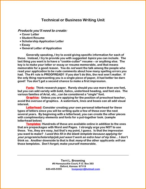 Gordon College Letterhead Nursing Scholarship Essay