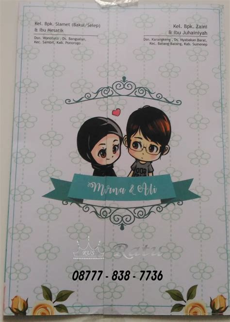 desain undangan pernikahan kartun islami undangan karikatur pernikahan desain karikatur