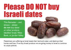 Dates In Boycott Israeli Dates Caign 2013 Palestine Solidarity