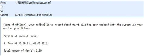 email notification on leave e mc
