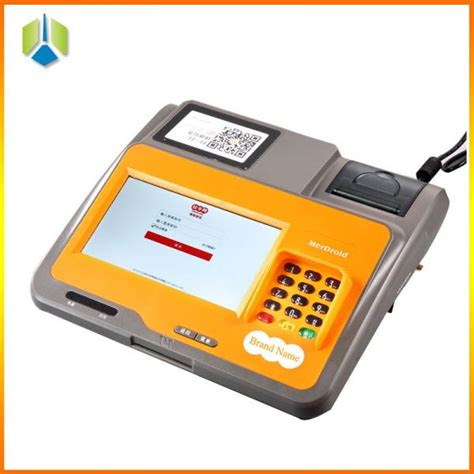 Pos Chain 7 inch all in one pos payment pos terminal for chain shop management system gc039c of ec91103922
