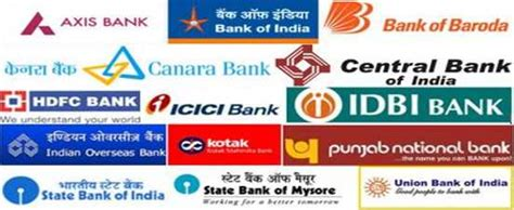 Mba Related In Government Sector by India S Or Sector Banks Who Is Better