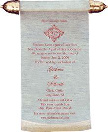 trendy wedding invitation wording for friends indian wedding invitation for friends yourweek 57d37deca25e