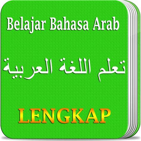 Cara Cepat Berbicara Bahasa Arab Syaiful belajar bahasa arab lengkap android apps on play