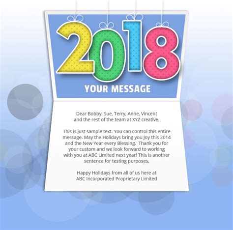 Business New Years Cards