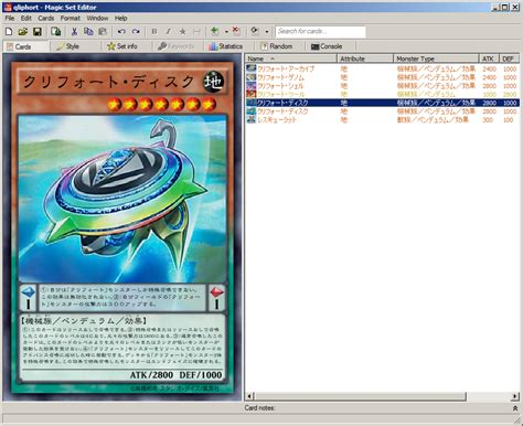 Yugioh Card Maker Pendulum Template by Zextra Pendulum Template V2 Available Psd And