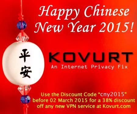new year cheap celebrate new year 2015 kovurt
