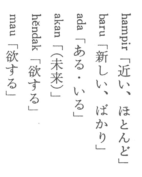 japanese the way pdf 5 characters glyphs and writing modes the tei guidelines