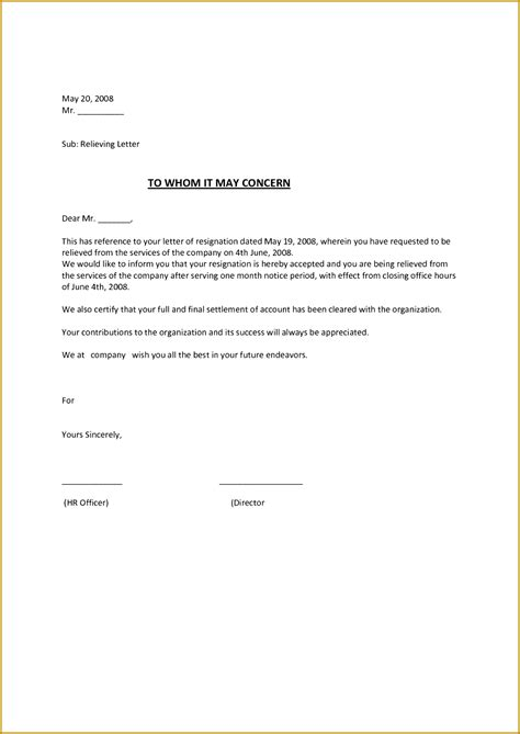 utility certification letter 5 service letter format for employee fabtemplatez