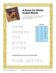 a room for elisha coded words children s bible