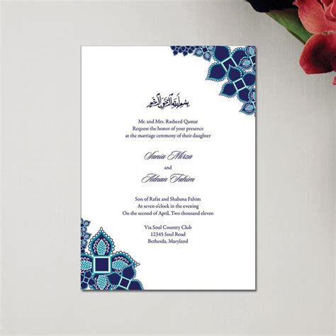 islamic wedding invitation templates muslim marriage quotes for wedding cards image quotes at