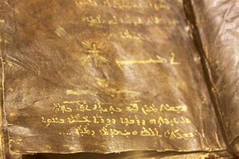 imagenes originales de jesus descubren biblia de m 225 s de 1 500 a 241 os que dice que jes 250 s