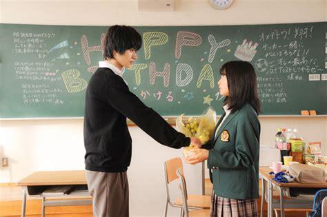 recommended japanese film orange japanese movie english type4 dramastyle