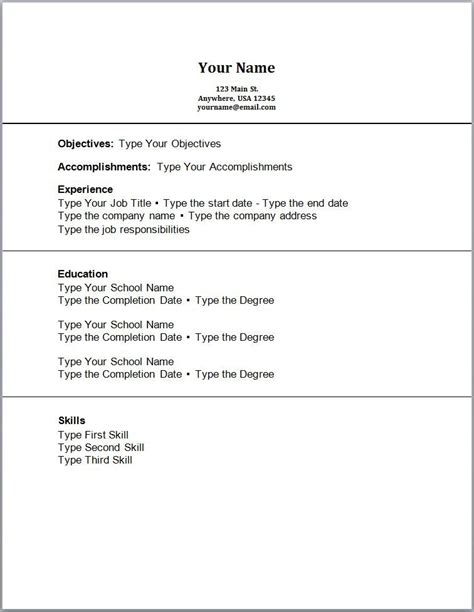 Doc.#756977: High School Student Resume Format With No