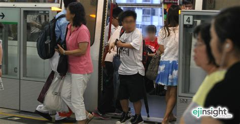 cases  upskirt photo  reported  mtr