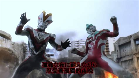 film ultraman mad mad ultraman ginga s doovi